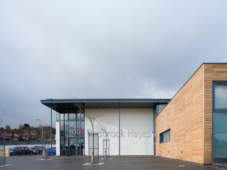 Redbrook Hayes Primary School